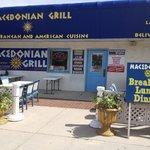 Macedonian Grill