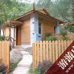 Lianzhou Dadong-Mountain Spa