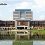Yunnan Normal University Photo