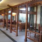 Photo of Oriental Garden