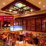 China Restaurant Palace