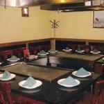 Fuji Mountain Steak House Restaurant Photo