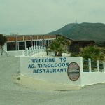 Agios Theologos