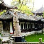 Foto de Chongqing Baidi City