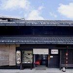 Edogawa Naramachi