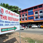 Mythri Restaurant