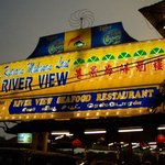 River View Seafood Restaurant