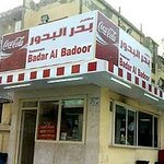 Photo of Badar Al Badoor