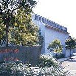 Nakagawa Kazumasa Museum of Art