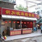 Motel 168 Shijiazhuang Xinbai Plaza