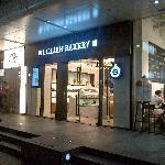 Lillian Bakery at Wujiang Road, Shanghai.