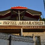 Photo of Hotel Ariarathes