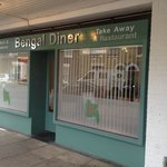 The Bengal Diner - outside view