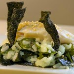 See weed risotto