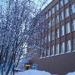 Мурманская государственная областная универсальная научная библиотека