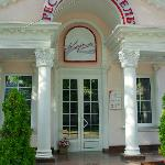Korall Hotel: entrance to the mansion