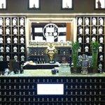 Chado Tea Room Photo