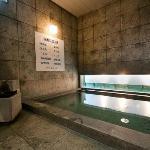 Photo de Super Hotel Utsunomiya