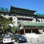 Beijing Friendiship Hotel