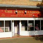 Oak Tandoori, St Albans
