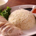 Hainan Chicken & Rice