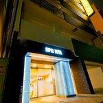 廣島Super飯店