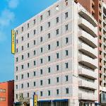 Super Hotel Ube Tennen Onsen Foto