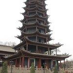 Zhangye Pagoda
