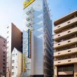 Foto de Super Hotel Tokyo Otsuka