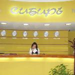 Reception of the Hotel Siberia in Ulan-Ude