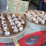 Furong Lu snacks
