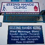 ‪Seeing Hands Clinic‬