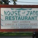 House Of Jade Restaurant