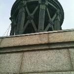 The dome at the top of the tower.