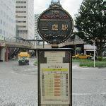Ghibli bus stop