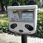 上野動物園前のパンダポスト 耳もありますよ~
