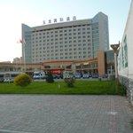 Yulong International Hotel