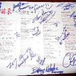 Menu autographed by everyone who participated in our fantastic meal