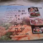 menu detail.. with tips