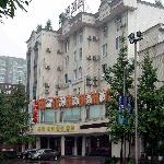 Foto de Fuyuan Business Hotel