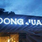 Soon to open Dong Juan