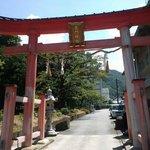 Uwato Shrine