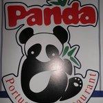 熊猫葡国餐厅照片