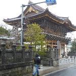 Temple in Narita