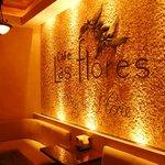 Café Las Flores Viejo Santo Domingo
