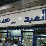 صورة فوتوغرافية لـ El Abd Pastry