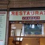 Photo de Restaurante Tobogán