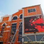 Photo of Museu da Eletricidade