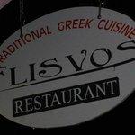 Foto di Flisvos