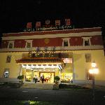 Gesang Hotel, Jiuzhaigou